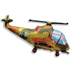 Balao-metalizado-Flexmetal-Helicopter-Camuflado