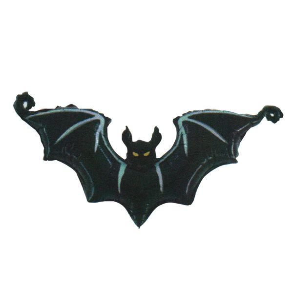 72077H-Linky-Scary-Bat
